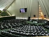 ورود کمیسیون امنیت ملی به موضوع تمدید قانون تحریمهای ایران