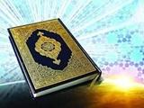 ۱۲۰۰ کتاب دینی در آستانه انتشار