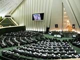 طرح دوفوریتی مجلس برای مقابله با مصوبه ضدایرانی کنگره آمریکا