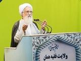 ۱۰ دی؛ گزارش نماز جمعه تهران