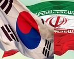 امضای قرارداد خرید کشتی از کره جنوبی