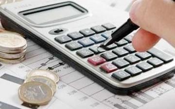 برگزاری دومین همایش مالی اسلامی ۱۲ دیماه