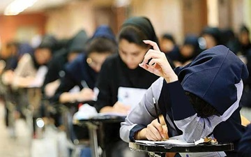 ثبت نام ۵۴ هزار نفر در فراگیر پیام نور؛ برگزاری آزمون در ۱۵ بهمن
