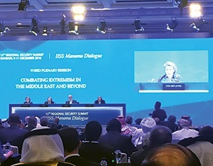 گفتوگو سر سفره امنیت خاورمیانه