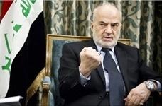 ابراهیم جعفری: ۷۰ درصد از اراضی عراق آزاد شد