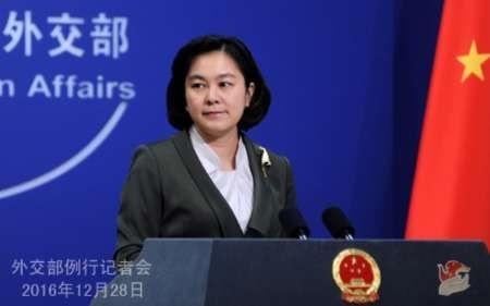 همشهری آنلاین:<br />سخنگوی وزارت امور خارجه چین از اقدام ژاپن برای تغییر نام نمایندگی موقت این کشور در تایوان به شدت ابراز خشم کرد