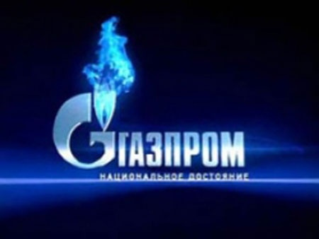 شکایت ۷۵۹ میلیون یورویی یک شرکت ایتالیایی علیه گازپروم روسیه