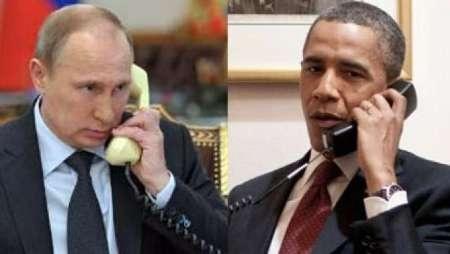 پوتین و اوباما اوضاع سوریه را بررسی کردند
