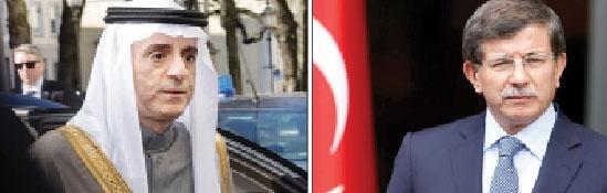 ترکیه -عربستان