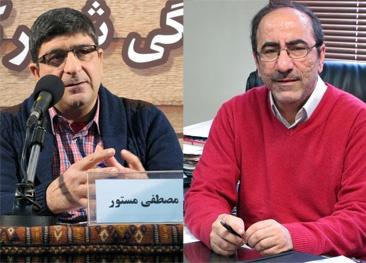 مستور و محمدخانی در جشنواره داستان کوتاه استانبول