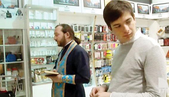 استخدام جنگیر در فروشگاه اپل