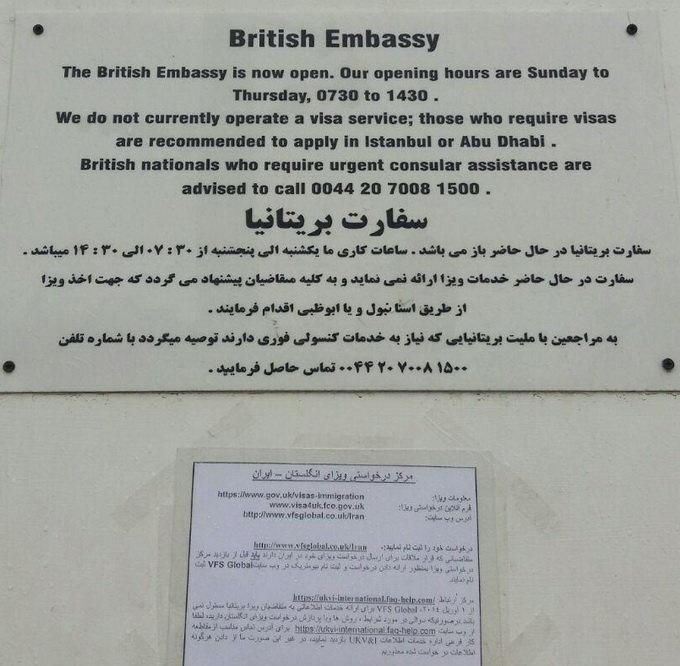 روند جدید صدور ویزای انگلیس در ایران