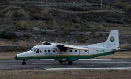 تمامی ۲۳ سرنشین هواپیمای ناپدید شده نپال کشته شدند