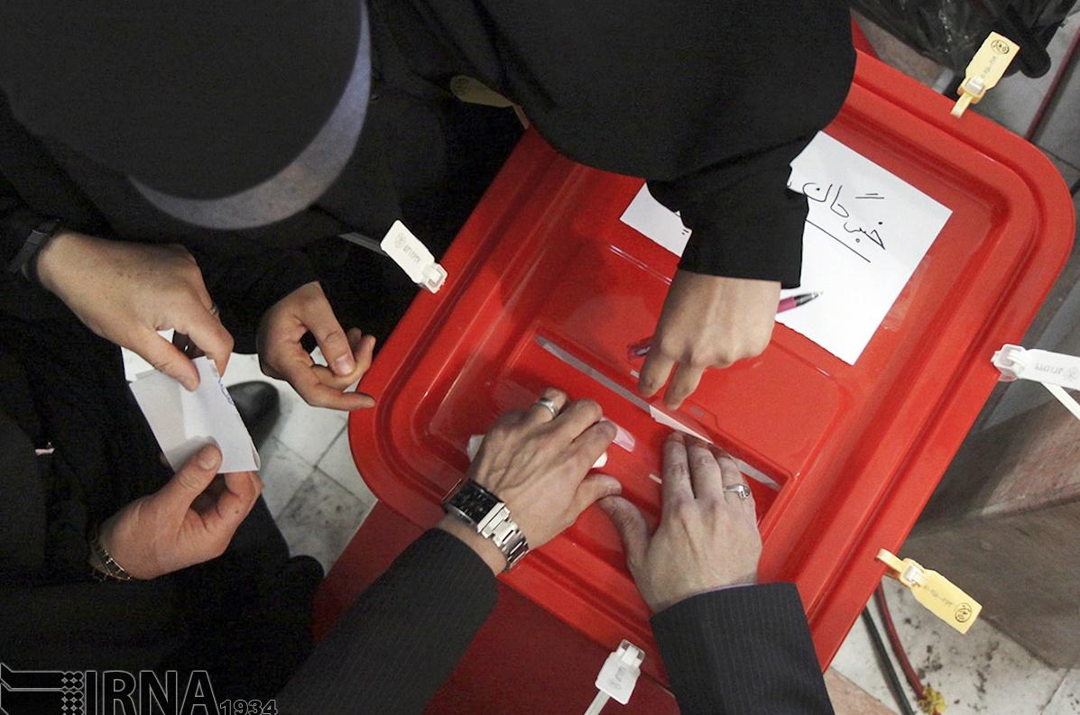 انتخابات | ببینید سرمایههای پیشرفت و عزت یک ملت را