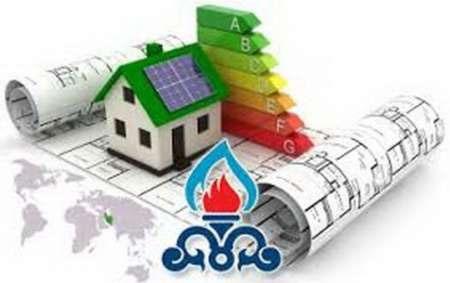 مصرف انرژی ایران ۱۵ برابر ژاپن است