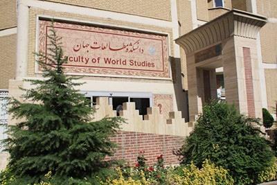 مراسم رونمایی و افتتاح مجموعه کتابهای اهدایی مرکز ملی جهانی شدن