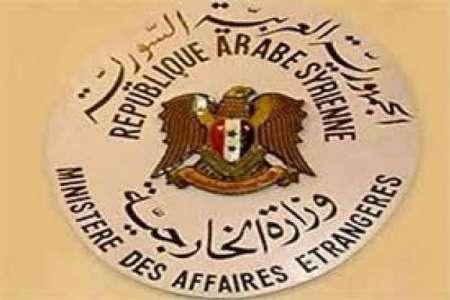 واکنش کوبنده وزارت خارجه سوریه به مواضع مداخله جویانه عادل الجبیر