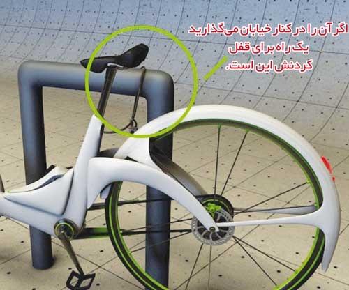 دوچرخه شماره ۸۲۱