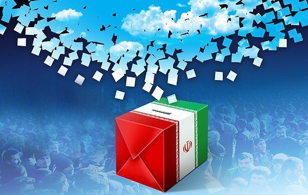 ۱۵ کاندیدای احتمالی انتخابات ریاست جمهوری ؛ یک گزینه قطعی شد | واکنش جهانگیری، سردار دهقان و وزیر جوان | ظریف: قسم حضرت عباس بخورم؟