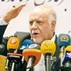 سرنوشت نامعلوم بدهی یارانهای دولت به وزارت نفت