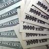 تضعیف چشمگیر ارزش دلار | سخنرانی اثر گذار رئیس کل