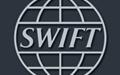 پردازش ١٤٢ هزار تراکنش بانکهای ایرانی در شبکه سوئیفت
