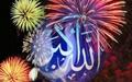 گلبانگ تکبیر الله اکبر در آسمان سراسر ایران اسلامی طنین انداز شد