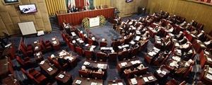اسامی نامزدهای تأییدصلاحیتشده پنجمین دوره انتخابات مجلس خبرگان رهبری