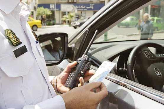 اعمال نرخهای جدید جرایم رانندگی از ۲۵ اسفند