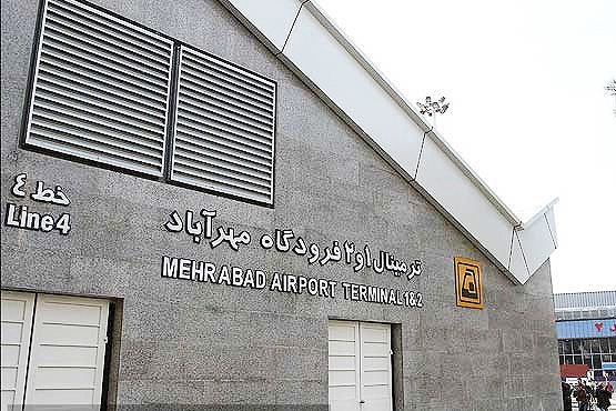 مترو فرودگاه مهرآباد ۲۵ اسفند افتتاح میشود