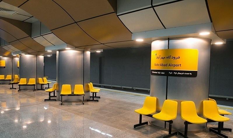 ایستگاه مترو فرودگاه مهرآباد تهران به بهره برداری رسید