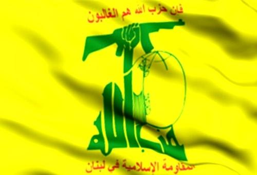 واکنش حزبالله به اقدام اخیر شورای همکاری خلیج فارس