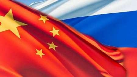 چین و روسیه مخالف استقرار سامانه دفاع موشکی امریکادر کره جنوبی هستند
