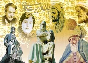 زبان وادبیات فارسی