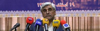 ۳۵ خبر فرهادی | رشد علمی ایران در سال ۹۴ اعلام شد