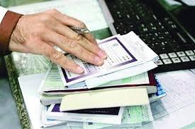 تجمیع بیمه ها