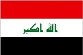 مخالفت قاطع عراق با بیانیه پایانی نشست سازمان همکاری اسلامی