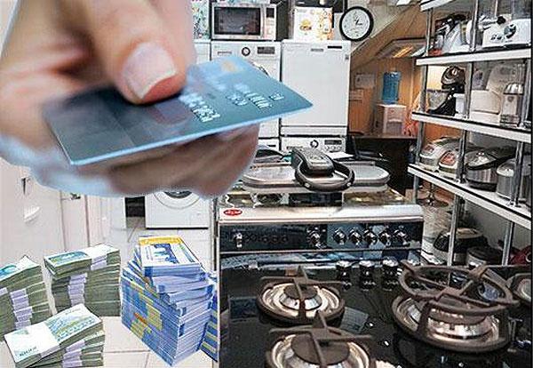 نحوه دریافت کارت اعتباری خرید کالا