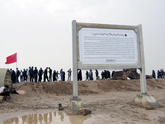 تصاویری از حال و هوای مناطق عملیاتی جنوب در تعطیلات نوروز ۱۳۹۵