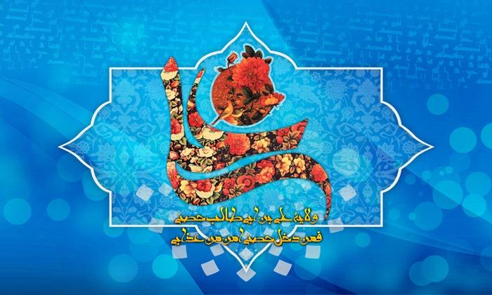 راهپیمایی دستههای شادی به مناسبت ولادت حضرت علی (ع)