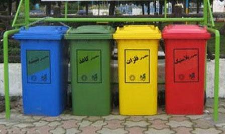 فقط ۷ درصد زبالههای کشور تفکیک میشود