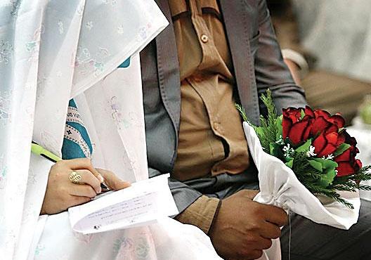 بانکها وام میدهند، نه برای ازدواج