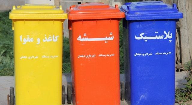 استفاده از زبالهسوز منوط به تفکیک زباله از مبدا است