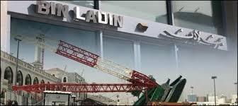 شرکت ساختمانی بن لادن عربستان ۵۰ هزار کارگر خود را اخراج کرده است