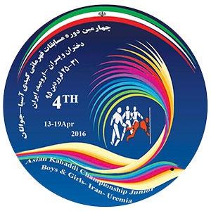Asian Kabadi Logo