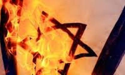 خشم سران صهیونیست از رد اعتبار ادعاهایشان در نمایشگاه سازمان ملل