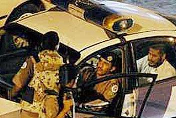 داعش مسئولیت ترور یک افسر امنیتی سعودی را برعهده گرفت