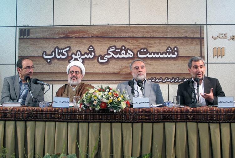 شهید صدر و دیدگاه کلنگر به تاریخ اسلام