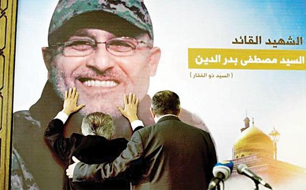 ترور ذوالفقار حزبالله در دمشق