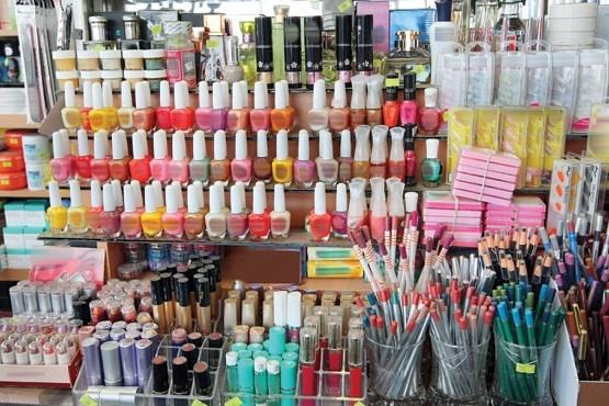 نظارت بر عرضه اقلام آرایشی و بهداشتی، تشدید میشود